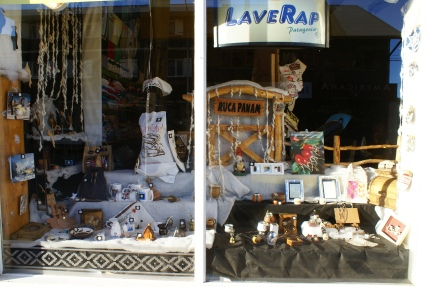 A Store Window Seen In Bariloche 3-26-2011.jpg